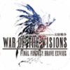 FFBE幻影戦争 WAR OF THE VISIONSのアイコン