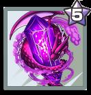 闇黒の龍封石のアイコン