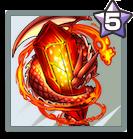 猛炎の龍封石のアイコン
