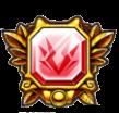 猛炎の精錬石のアイコン