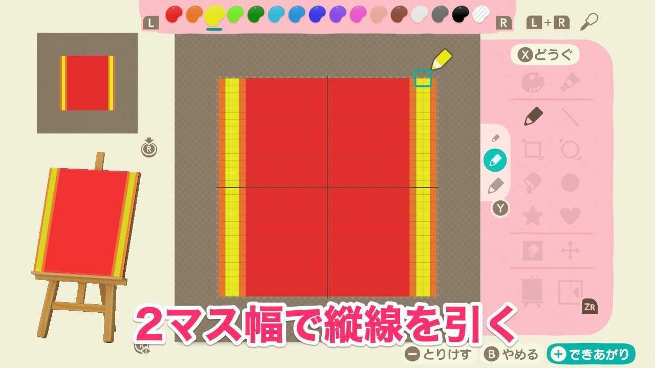 畳の作り方