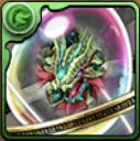 蠱惑の捕棘龍・ゼレンバスの希石の画像