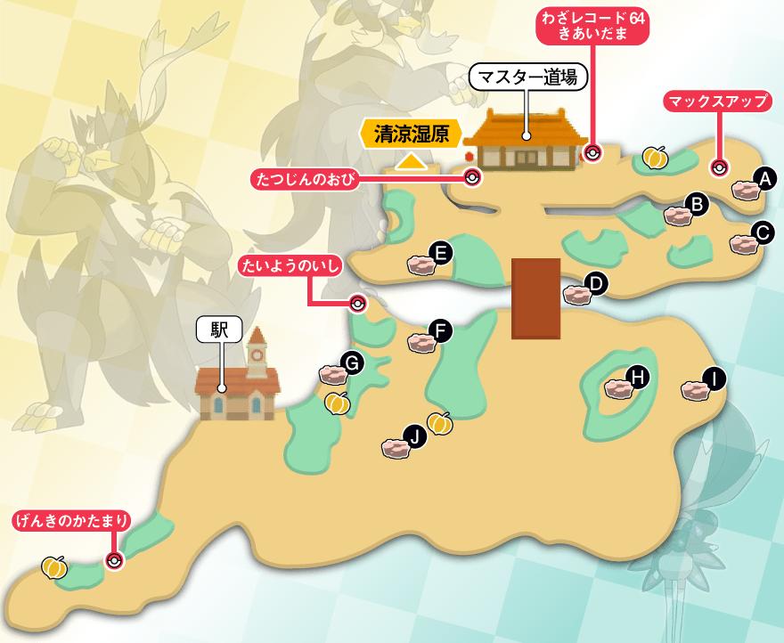 巣穴 鎧の孤島