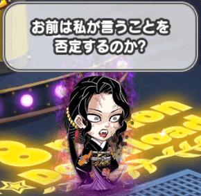 鬼舞辻無惨の画像2