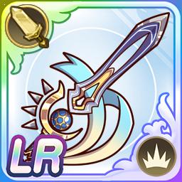 流星の剣のアイコン画像