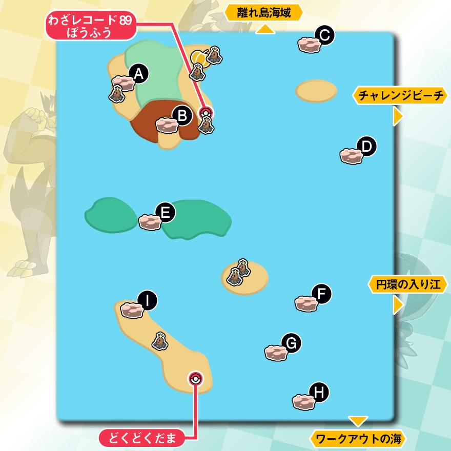 並ぶ島の海