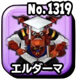 iOS の画像 (17).png