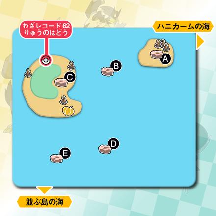 離れ島海域