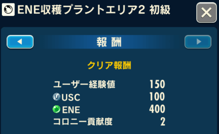 iOS の画像 (590) (1).png