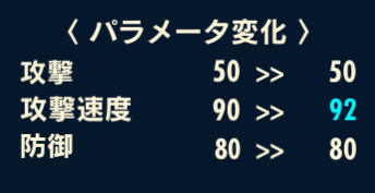 iOS の画像 (602) (1).png