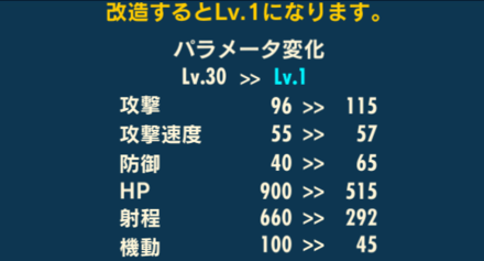 iOS の画像 (603) (1).png