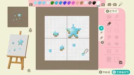 シーグラスの作り方の画像 (2).jpg