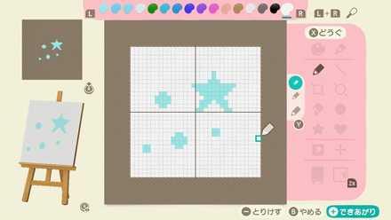 シーグラスの作り方の画像.jpg