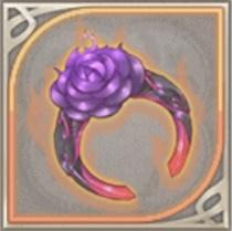 黒花のリング
