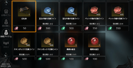 げんか権 (1).png