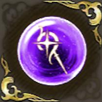 魔杖術士の記憶・紫の画像