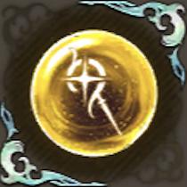 魔杖術士の記憶・橘の画像