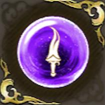 アサシンの記憶・紫の画像