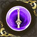 グランシェルトの騎士(氷)の記憶・紫の画像