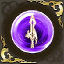 グランシェルトの騎士(炎)の記憶・紫の画像