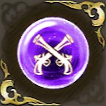 ダブルガンナーの記憶・紫の画像