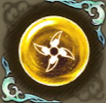 忍者の記憶・橘の画像