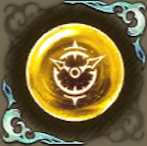 時魔道士の記憶・橘の画像