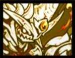 角龍皇帝グラディオスの画像