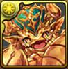 リッチゴールドドラゴンの画像