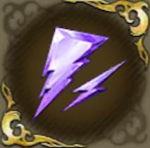 雷の輝石・紫の画像