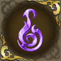 火の輝石・紫の画像