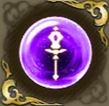 クレリックの記憶・紫の画像