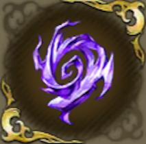 闇の輝石・紫の画像