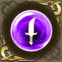 シーフの記憶・紫の画像