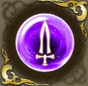 ソルジャーの記憶・紫の画像