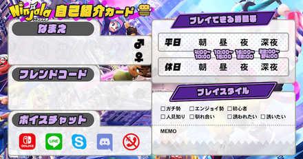 playcard_ニンジャラ01.jpg