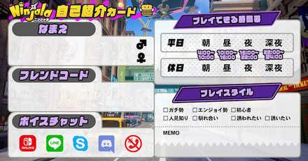 playcard_ニンジャラ02.jpg