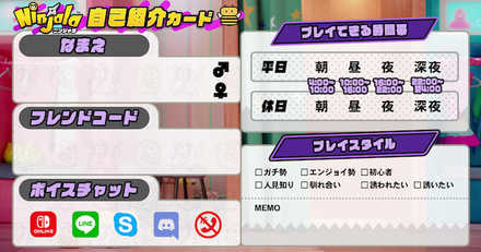 playcard_ニンジャラ03.jpg
