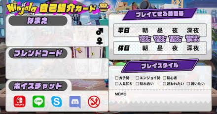 playcard_ニンジャラ04.jpg