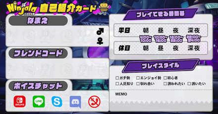 playcard_ニンジャラ05.jpg