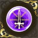 破滅の騎士の記憶・紫の画像