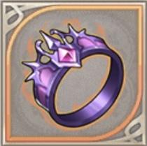 冥王のリング