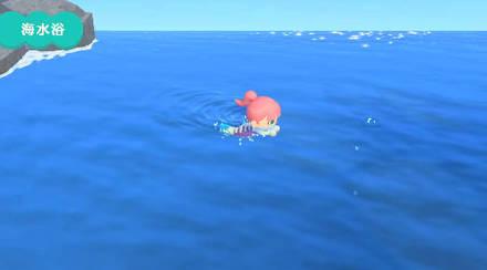 海で泳げるようになる
