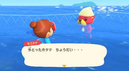 あつもり 7月魚