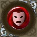憤怒の心の画像