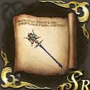 癒しの杖のクラフトレシピの画像
