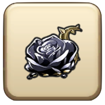 さばくの黒バラ