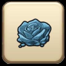 さばくの青バラ