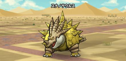 スナノサウルス