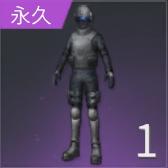 CCG:戦闘服の画像